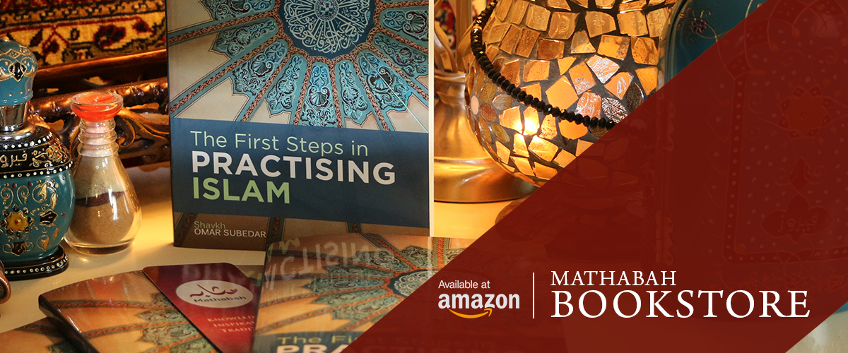 mathabah-bookstore_banner